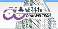 南京典威科技有限公司