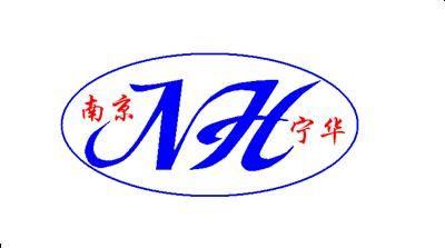 南京宁华分析仪器有限公司