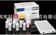促甲狀腺素(TSH)ELISA檢測試劑盒