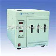 GX-300A氮氫空