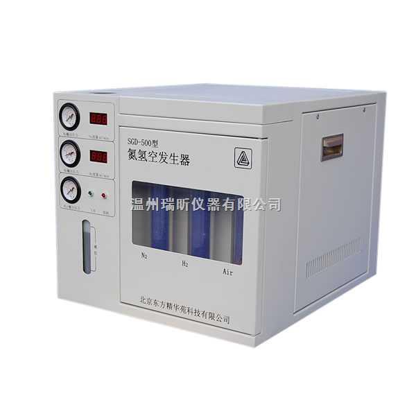 SGD-300氮氢空发生器