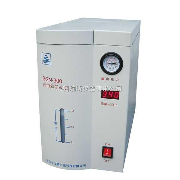 SGN-300高纯氮发生器 300ml/min 氮气发生器