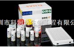 胰岛素(INS)ELISA检测试剂盒-德国DRG*