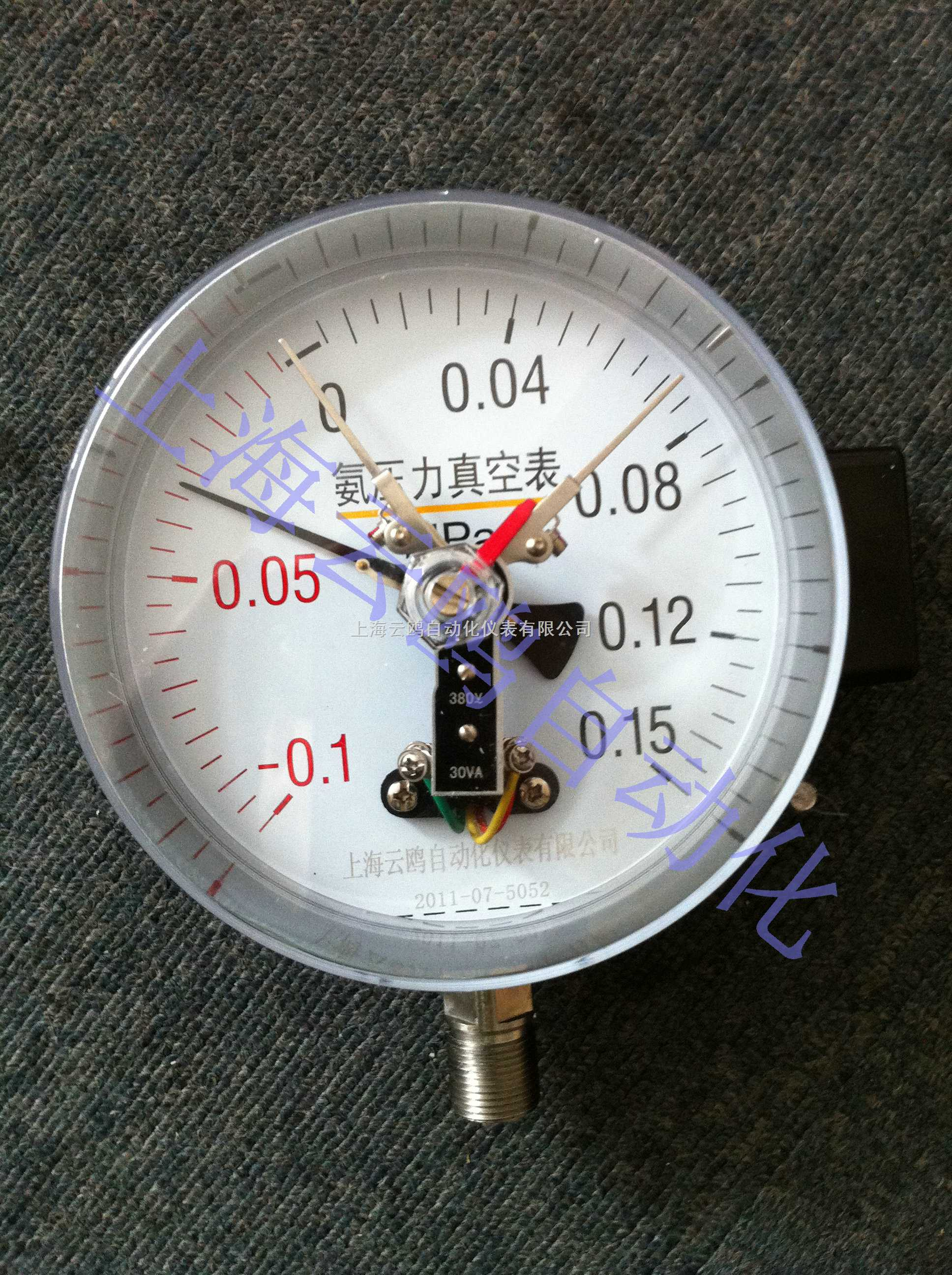 yx电接点压力表供应商