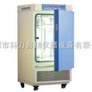 MGC-250 MGC-350BP 深圳一恒培养箱供应