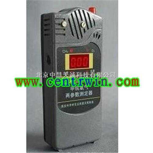 甲烷氧气两参数测定器