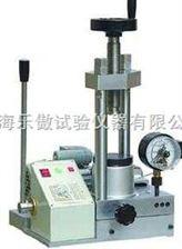 SDY-20電動粉末壓片機