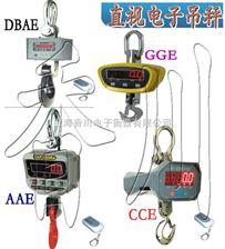 OCS-AAE直视电子吊秤