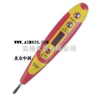 数显测电笔验电笔
