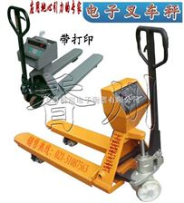 XK-3190液压电子叉车秤,地牛秤