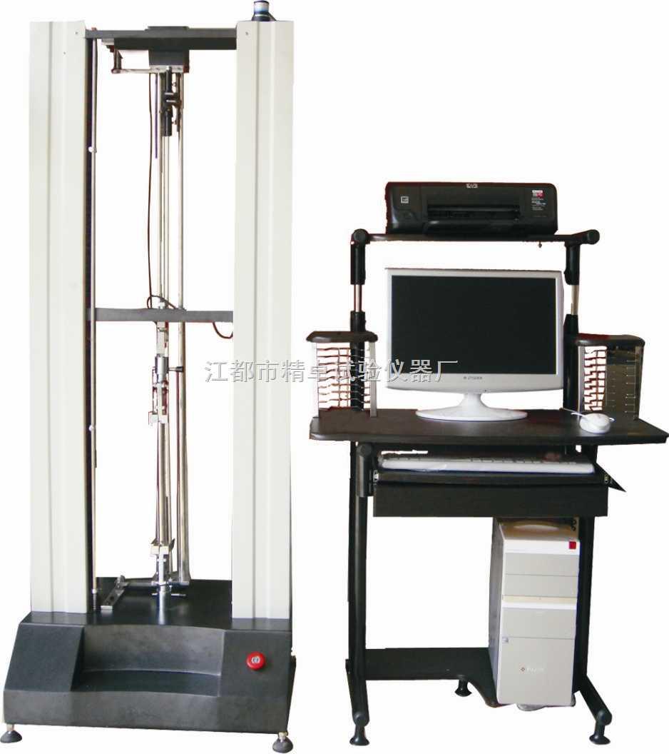 拉力试验机  电子拉力试验机