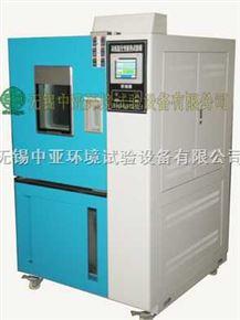 GDW-800高低温试验箱