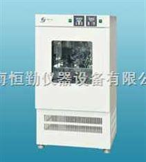 全温培养振荡器HZP-250
