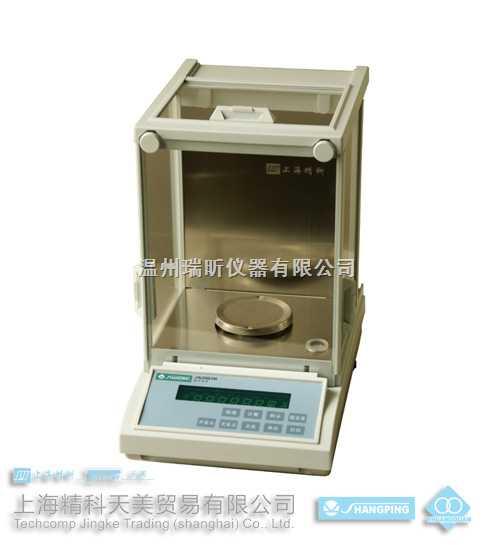 上海精上平牌万分之一克电子天平FA1004N(100g/0.1mg) 天平仪器