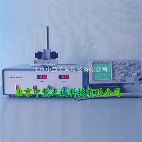 高频光电导少子寿命测试仪/高频光电导寿命测试仪(生产用)