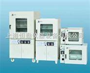真空干燥箱DZF-6090