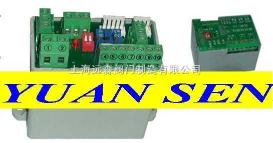 6,输入控制信号:无源干触点,有源dc24v或ac24v,有源ac220v.