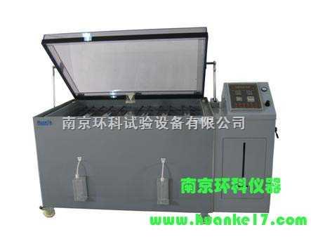 盐雾试验箱专业生产厂家