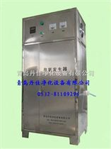 DJ-30G食品臭氧发生器