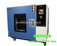 湖北高溫試驗箱,武汉恒温试验箱,高温箱专业生产厂家