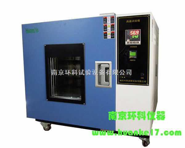 安徽高温恒湿试验箱,合肥恒温试验机,高温试验箱