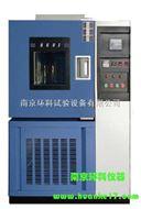 湖北低温试验箱,武汉高低温试验箱-专业生产厂家