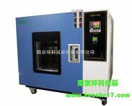 高温试验箱,高温试验设备,恒温试验箱