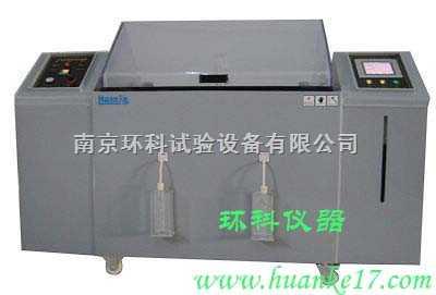 湖北交变盐雾试验箱,武汉复合盐雾试验箱-专业生产厂家