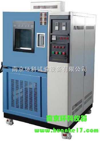 南京高低温湿热试验箱,高低温湿热试验机专业生产厂家