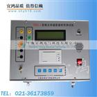 YHBQ氧化锌避雷器特性测试仪