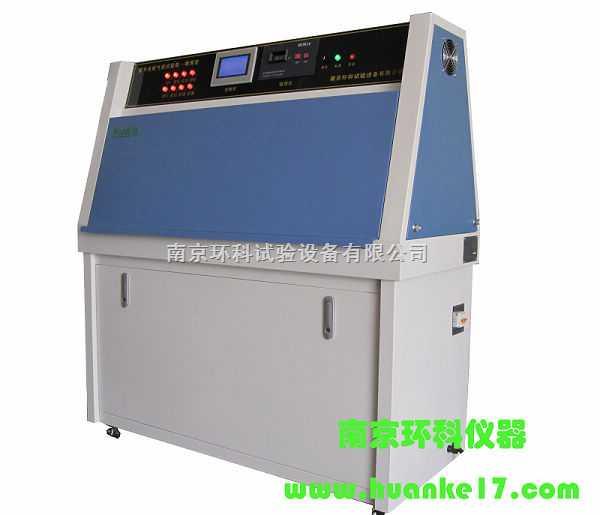 出口型紫外光老化试验箱_紫外光耐气候试验箱