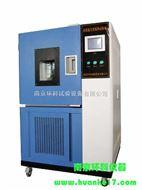高低温交变湿热试验箱_高低温循环试验箱