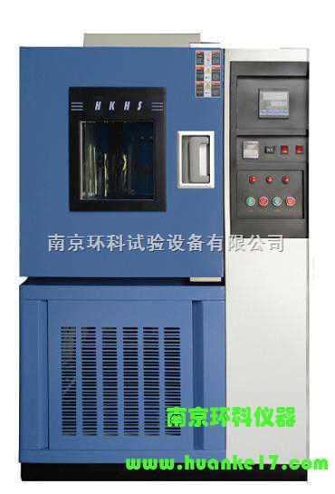 低温试验箱-高低温试验设备