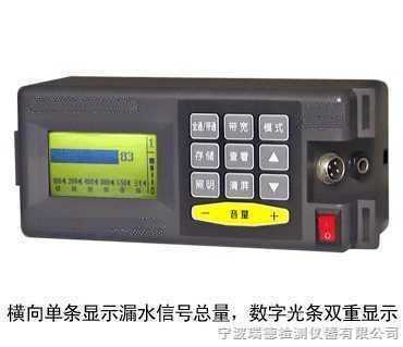 RD-3000RD-3000型数字型管道漏水检测仪