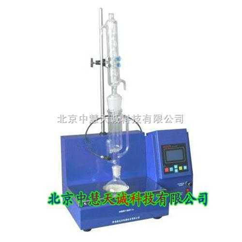 甲苯不溶物测试仪/焦化产品甲苯不溶物含量测定仪