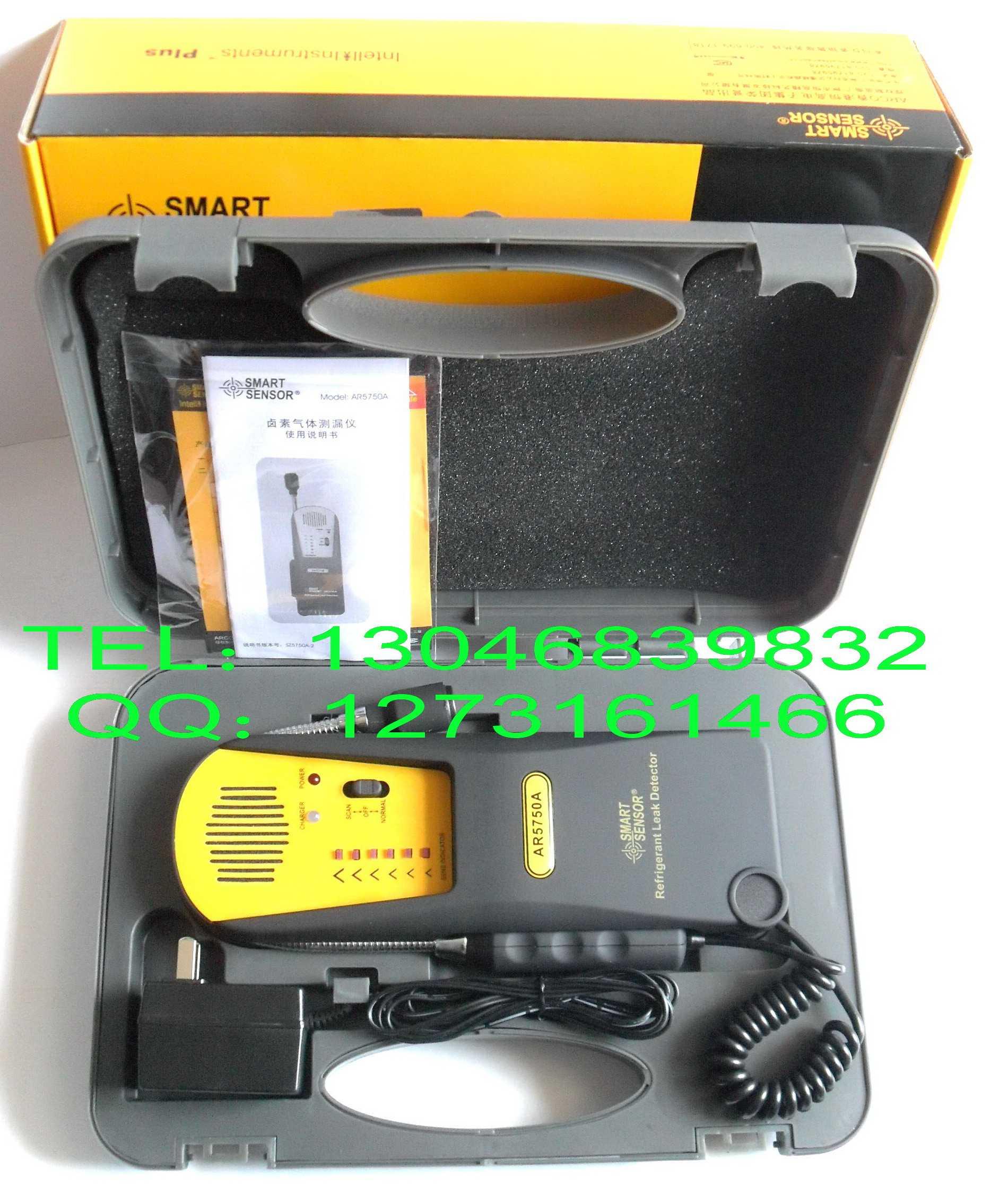 卤素气体检测仪,制冷气体检测仪