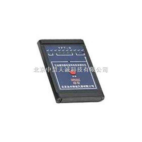 石油灌导静电涂料电阻率测定仪