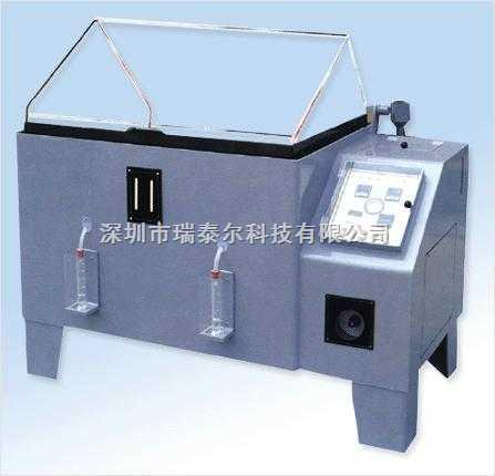 上海盐水喷雾试验机价格,盐雾箱批发价格