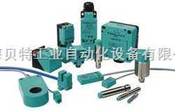 美国MAC电磁阀中国有限公司
