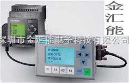开关电源,机床机载黑白,彩色(包括液晶,crt)工业用途晕示器 电路板
