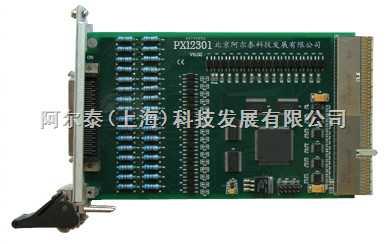同步fifo电路板实例