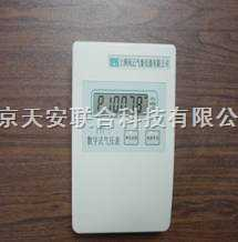 数字式气压表