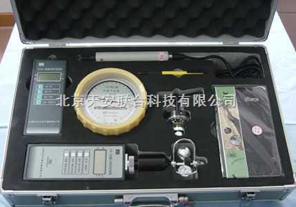 便携式综合气象仪