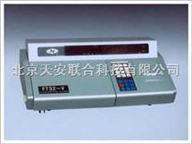 智能型测汞仪