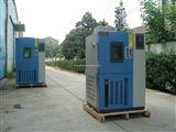 HS系列恒温恒湿箱价格
