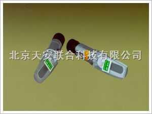 双色金属电刻字机