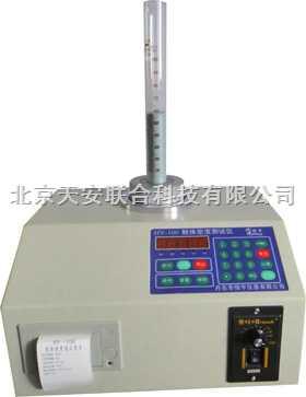 粉体密度测试仪