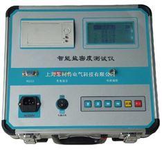智能型盐密测试仪