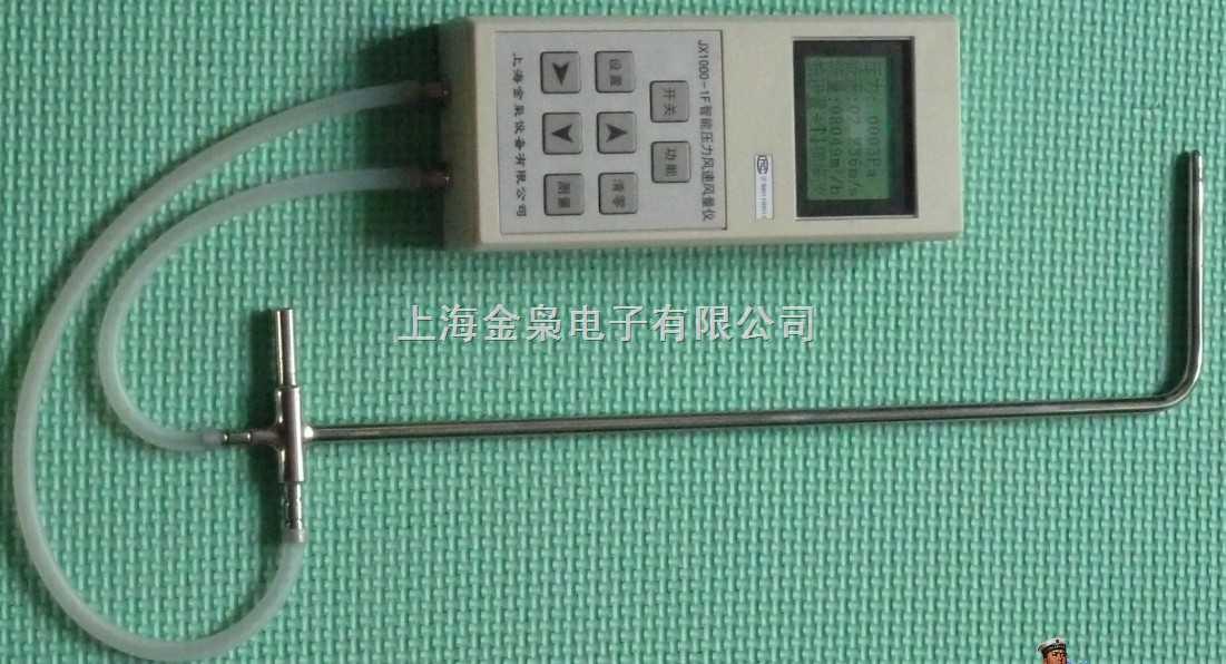 智能风压仪