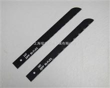 AT-6113-18T鋸片巨霸氣動工具配件AT-6113鋸片